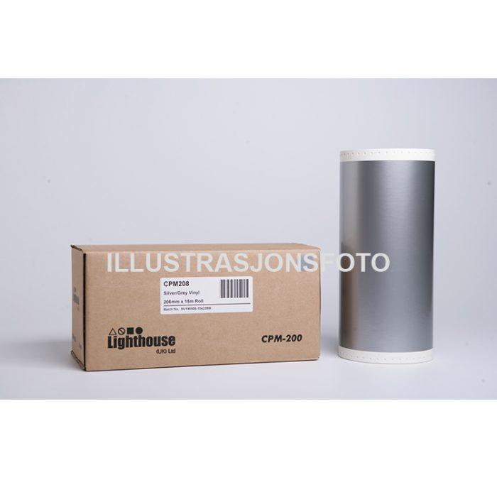 Ultrabond CPM-200 Sølvgrå folie CPMUB208 : Bsafe Systems AS